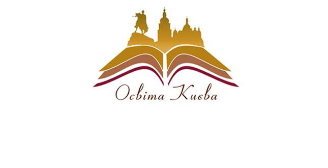 Під час призупинення освітнього процесу у закладах загальної середньої освіти Києва навчання не припиняється!