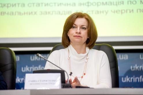 Київ впроваджує нову систему електронного запису в садочки столиці – Ганна Старостенко