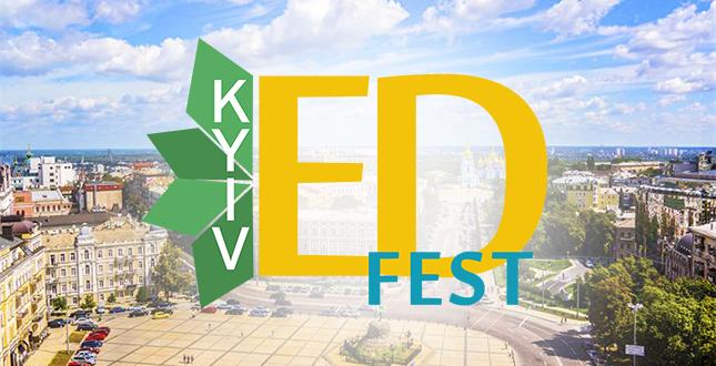 Встигни зареєструватись на освітній фестиваль управлінської майстерності «Kyiv EdFest»!