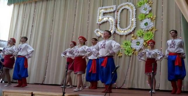 Державний професійно-технічний навчальний заклад «Міжрегіональний центр ювелірного мистецтва м. Києва відзначив свій 50-річний ювілей