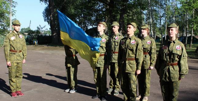І  етап Всеукраїнської дитячо-юнацької військово-патріотичної гри «Сокіл» («Джура»). Святошинський район