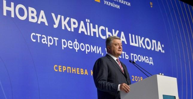 Глава держави: Молоде покоління українців, яке не жило за комуністичних часів – це наша рушійна сила змін