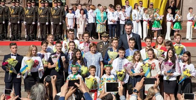Кличко: Національний прапор став справжньою гордістю для українських громадян