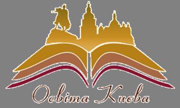 Освіта Києва