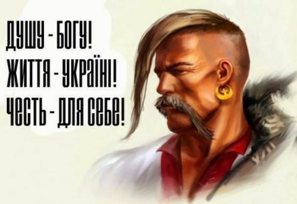 День захисника України - Департамент освіти і науки, молоді та спорту Києва